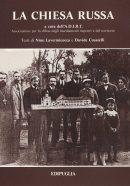 Quaderni-del-territorio-(4)